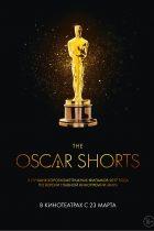 Oscar Shorts-2017. Фильмы