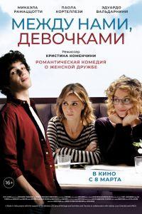 Афиша екатеринбурга театр кино покупка билетов на концерты томск