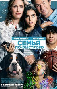 Купить билет в кино глобус новокузнецк афиша кукольного театра калуга