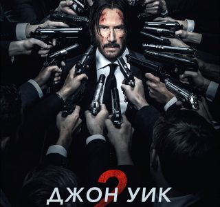 трц чайка планета кино прокопьевск афиша