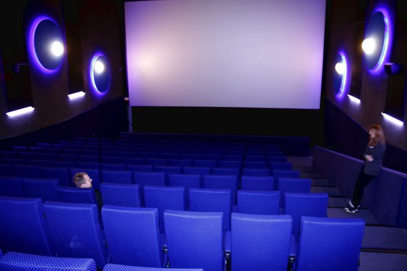 Кинотеатр Cinema de Lux