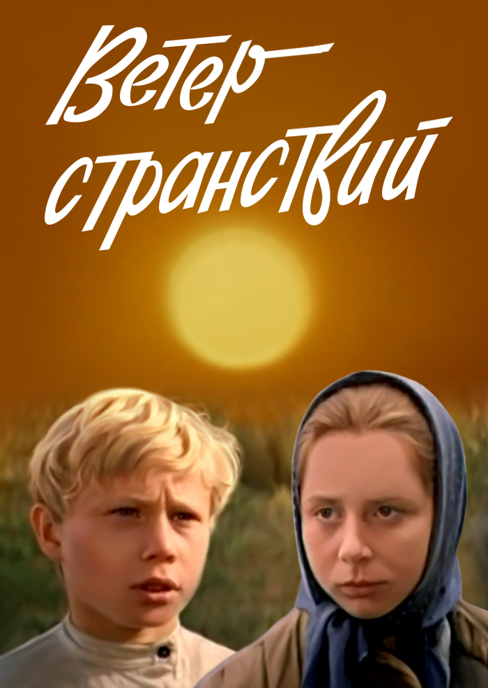film-kladovaya-solntsa