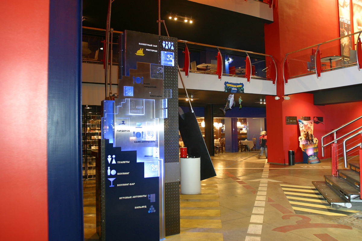 Кинотеатр «5 Звезд Бирюлево»