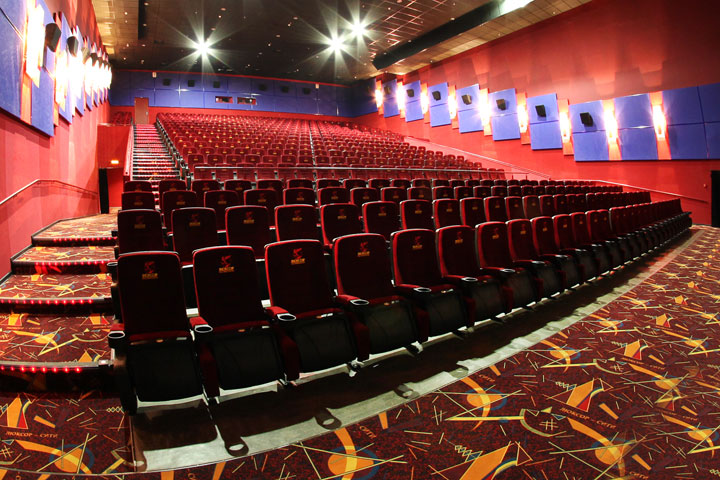 Кинотеатр «Люксор Центр»