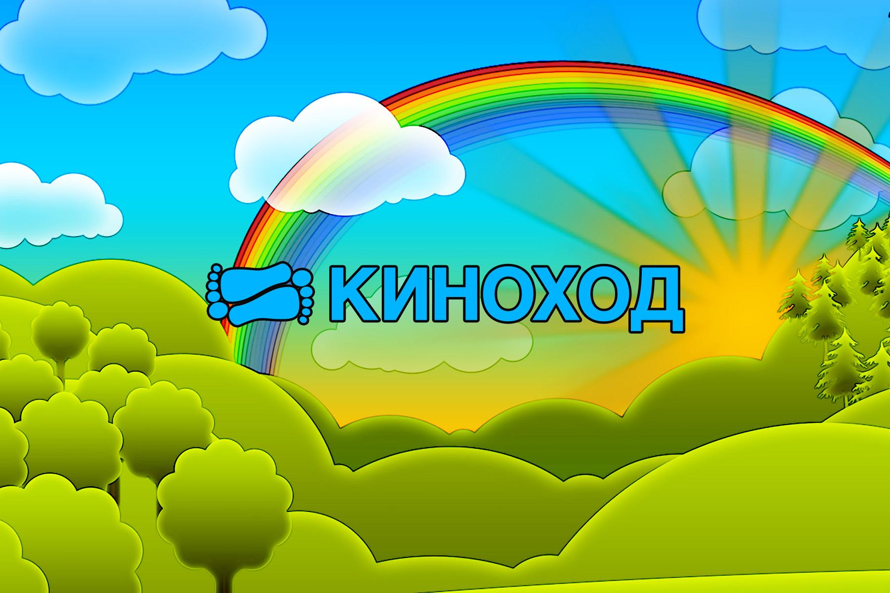 Афиша в городе Москва