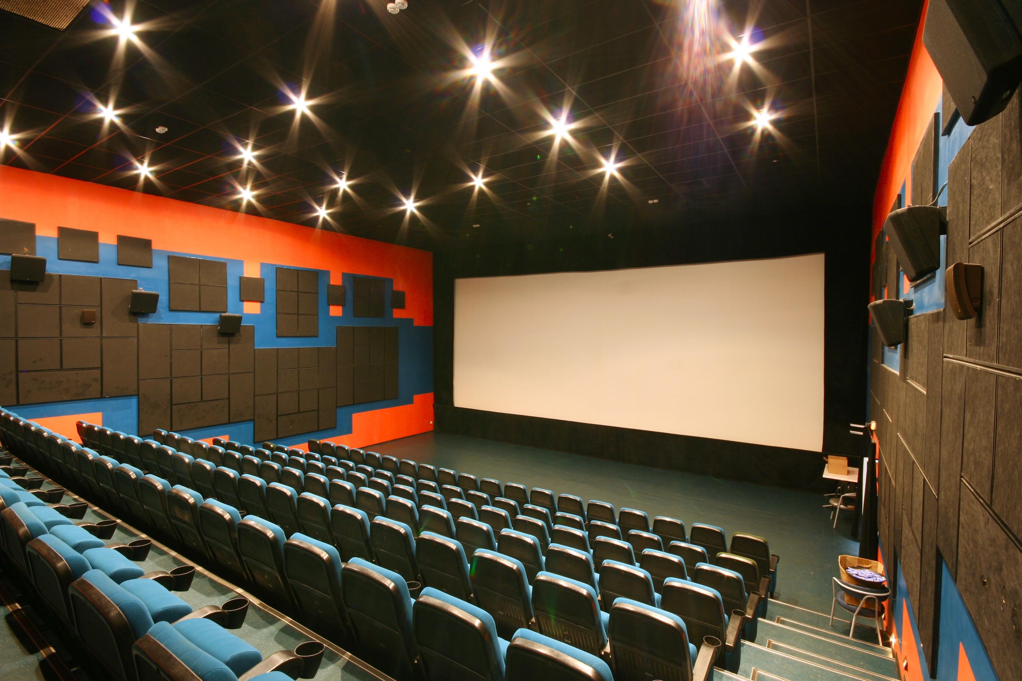 Кинотеатр «Формула Кино Витязь»
