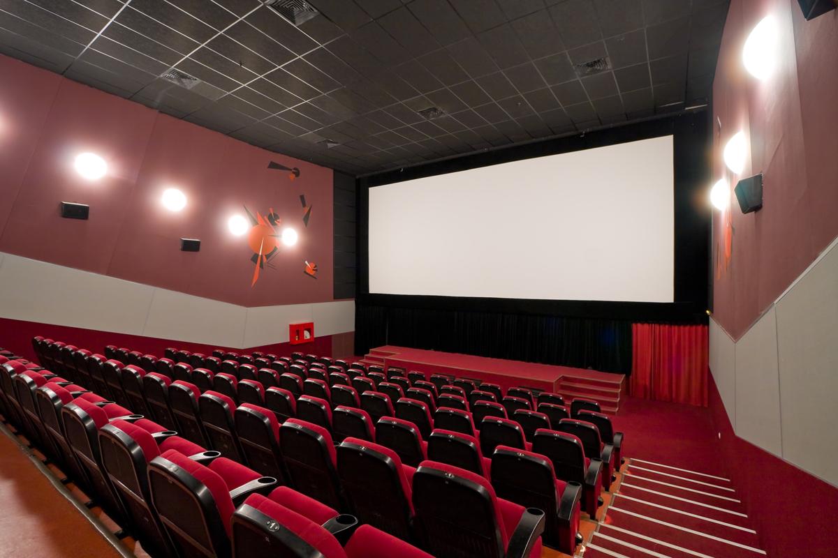 Кинотеатр Чарли «Вавилон»