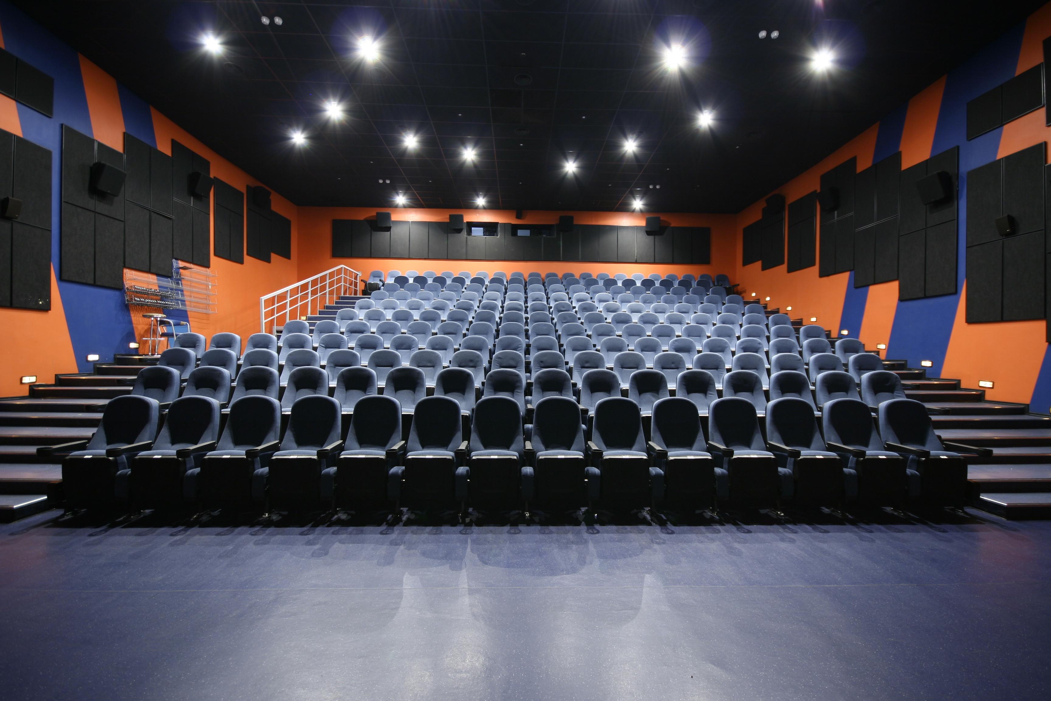 Кинотеатр «Формула Кино на Можайке»