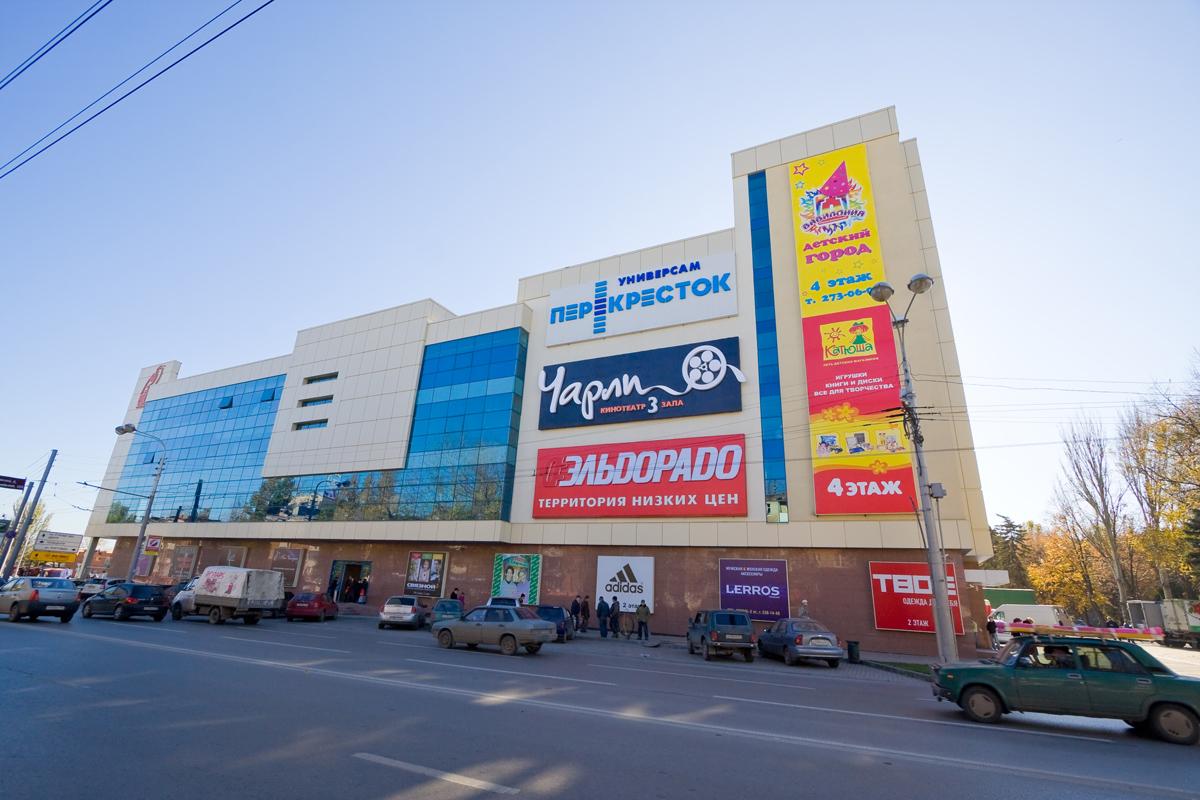 Афиша кино кинотеатра большой в ростове афиша уфа концерты татарские дворец молодежи