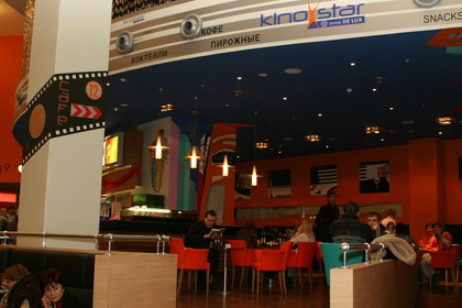 Kinostar Deluxe в ТЦ «Мега Химки»