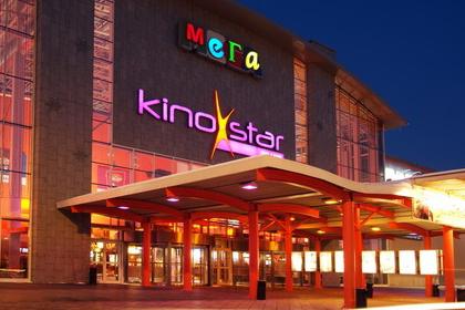 Kinostar Deluxe в ТЦ «Мега Теплый стан»