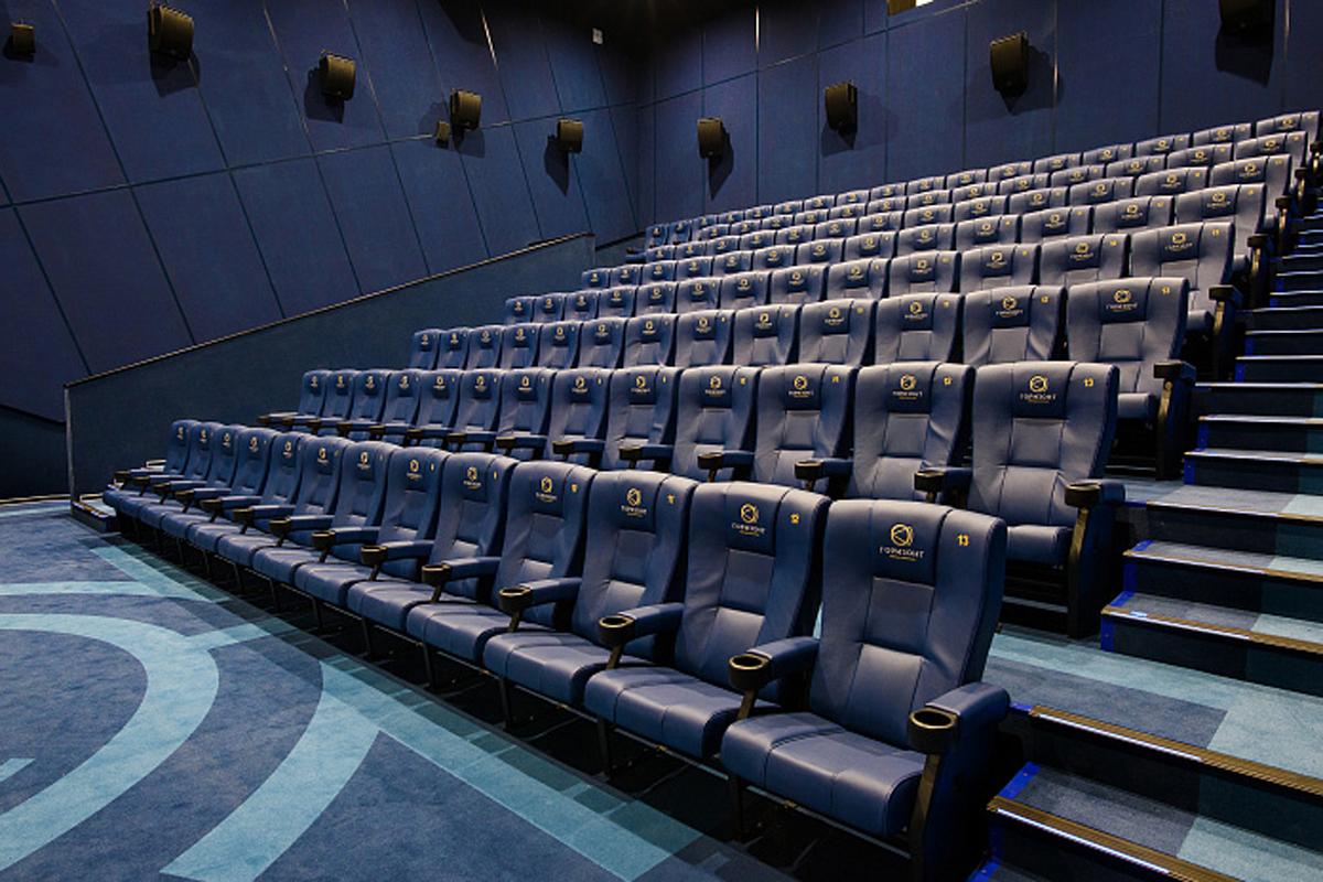 Кинотеатр «Горизонт Cinema & Emotion»