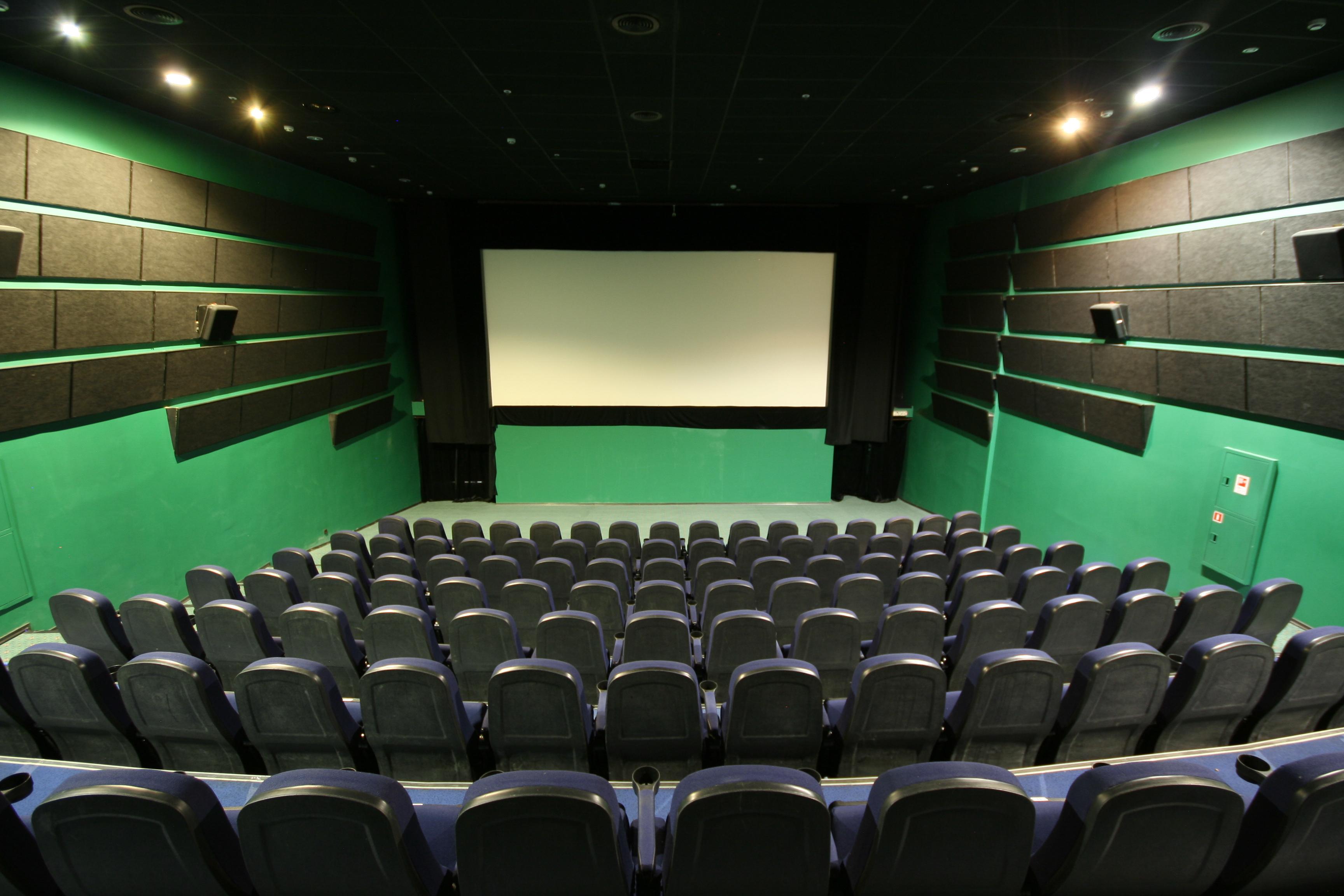 Кинотеатр «Формула Кино на Мичуринском»