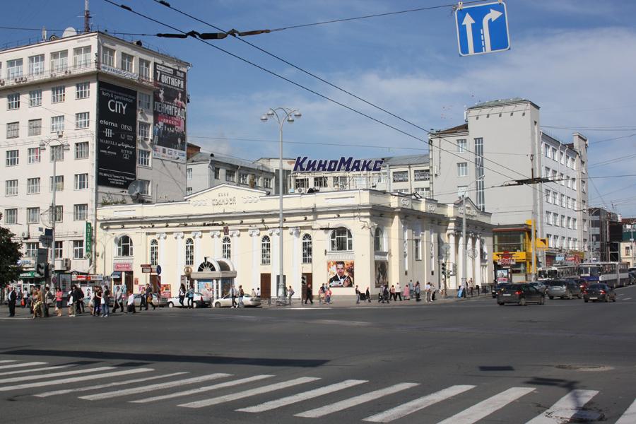 Кинотеатр «Колизей»