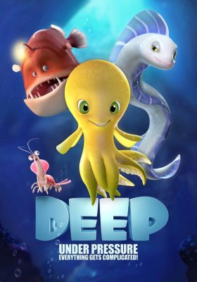 Подводная эра 3D